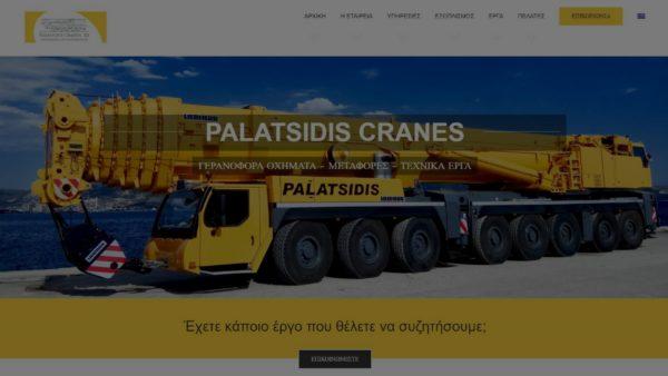 CRANES PALATSIDIS