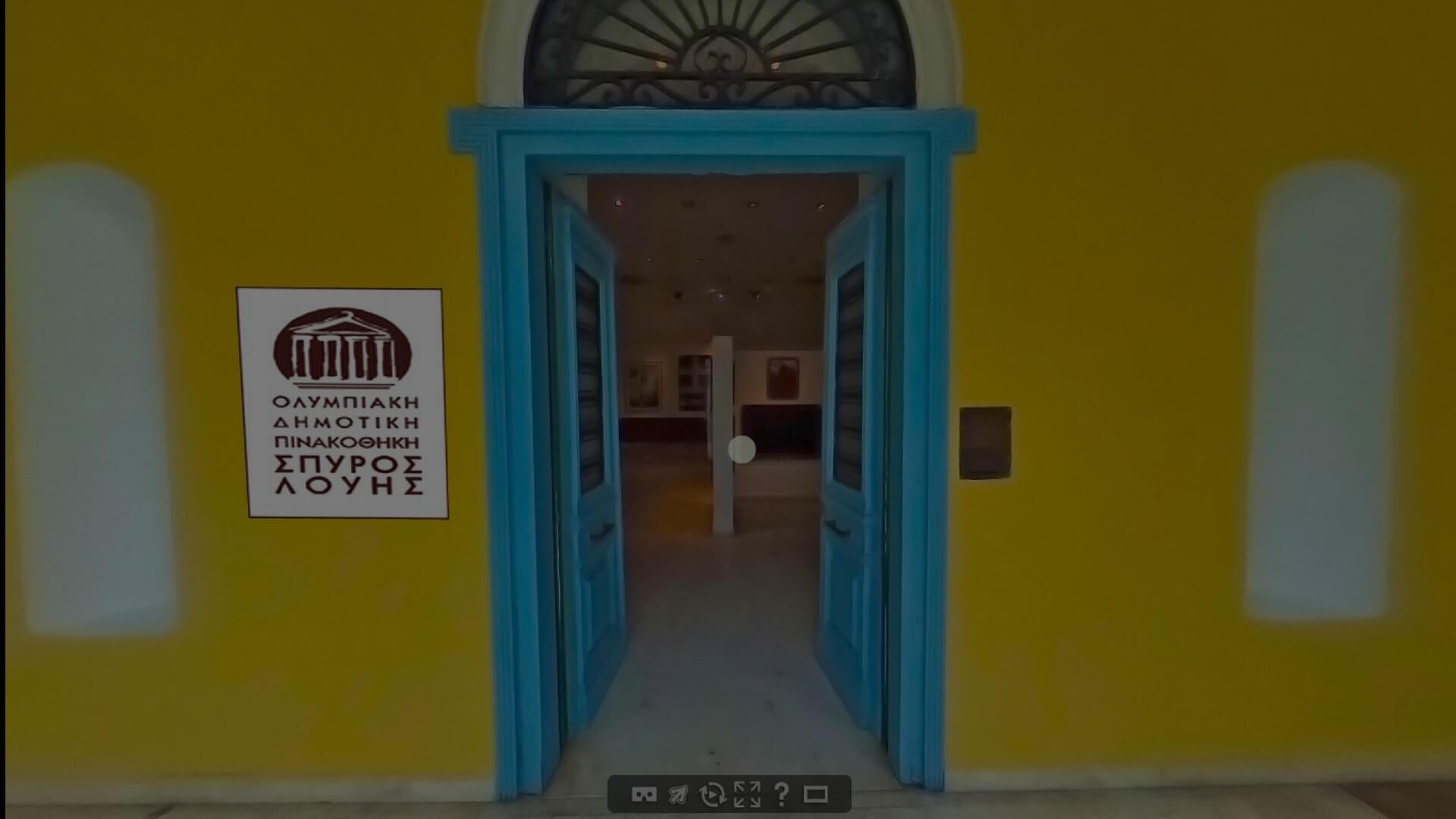 Ολυμπιακή Δημοτική Πινακοθήκη Αμαρουσίου «Σπύρος Λούης»